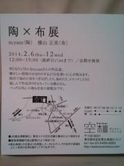 KIMG2072.JPG